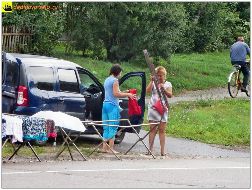 Фото dedinovo-selo.ru_TradeInTheMarketplace_00150.jpg