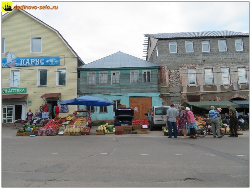 Фото dedinovo-selo.ru_TradeInTheMarketplace_00160.jpg