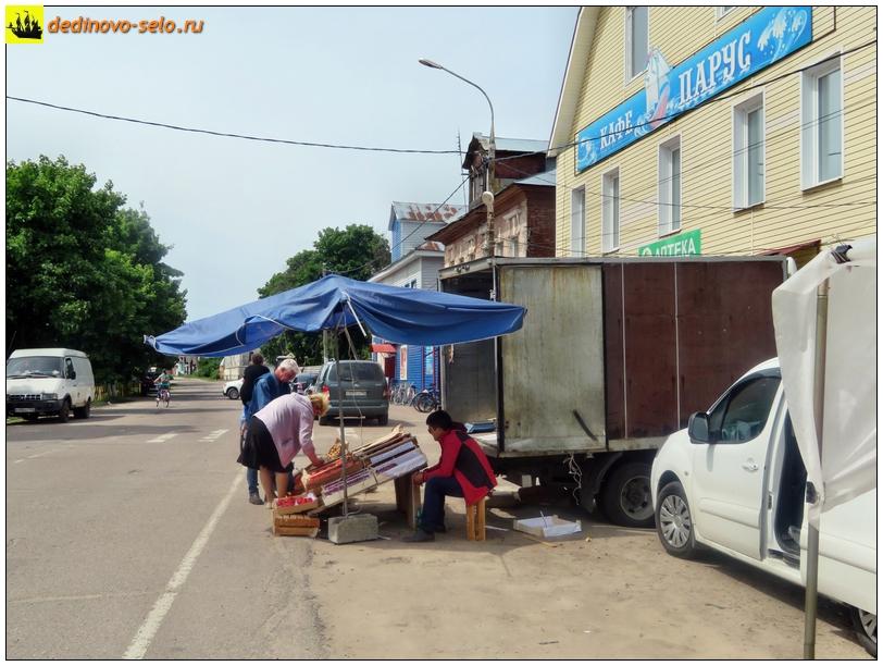 Фото dedinovo-selo.ru_TradeInTheMarketplace_00182.jpg