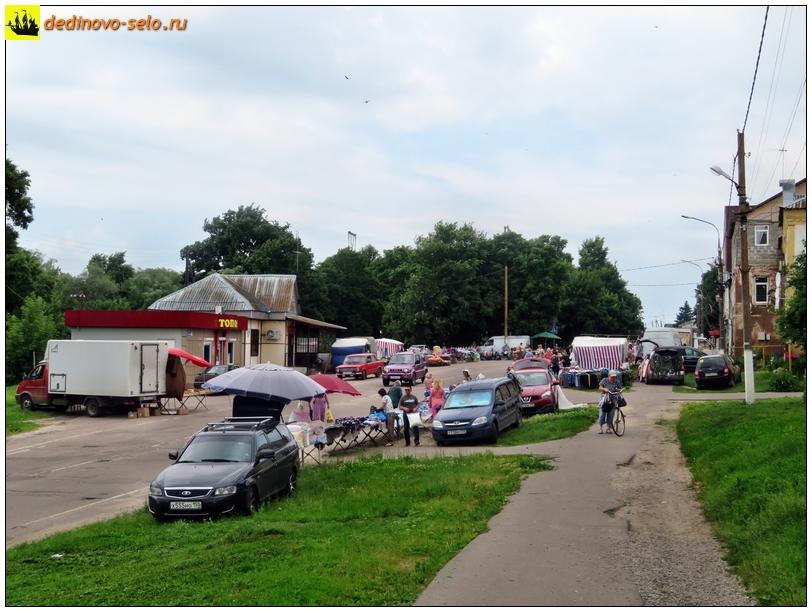 Фото dedinovo-selo.ru_TradeInTheMarketplace_00183.jpg