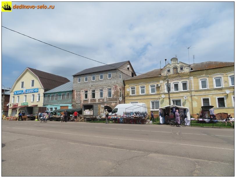 Фото dedinovo-selo.ru_TradeInTheMarketplace_00190.jpg