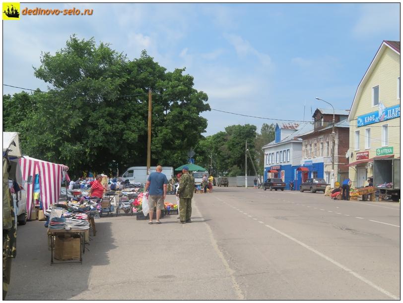 Фото dedinovo-selo.ru_TradeInTheMarketplace_00191.jpg