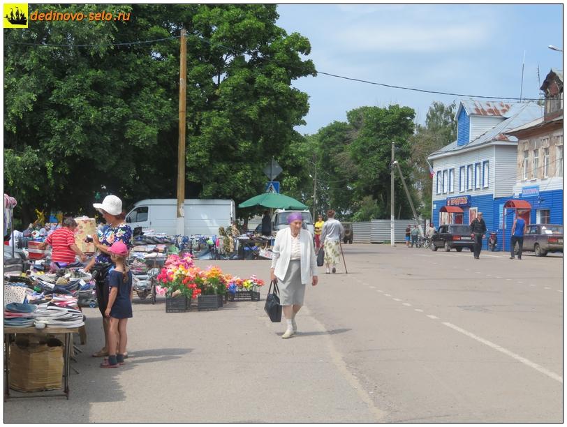 Фото dedinovo-selo.ru_TradeInTheMarketplace_00193.jpg