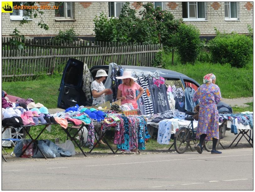 Фото dedinovo-selo.ru_TradeInTheMarketplace_00194.jpg