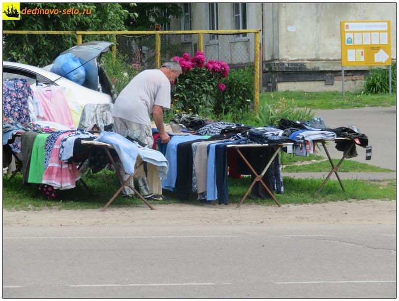 Фото dedinovo-selo.ru_TradeInTheMarketplace_00195.jpg