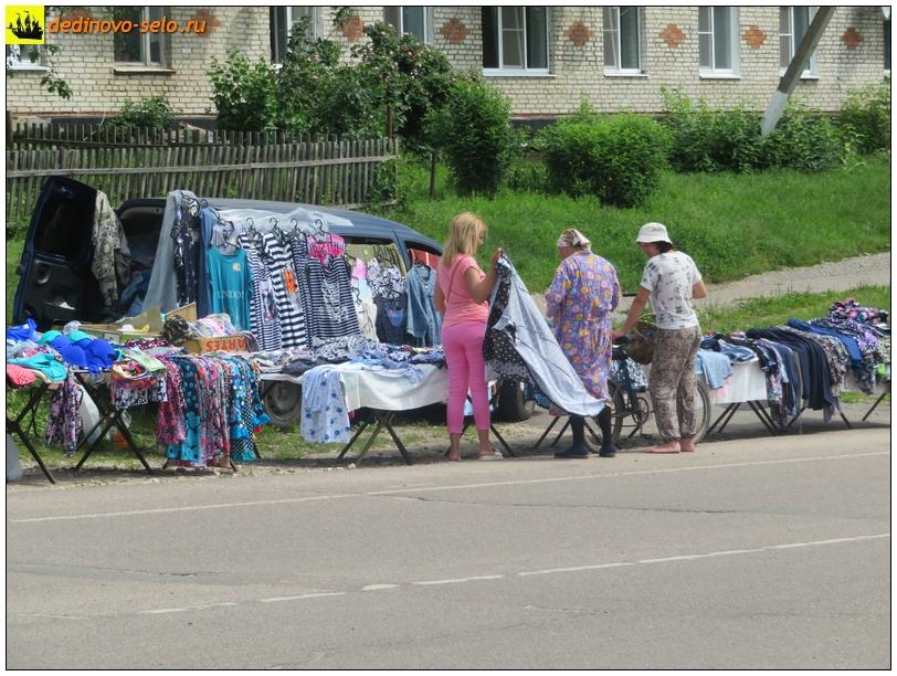 Фото dedinovo-selo.ru_TradeInTheMarketplace_00196.jpg