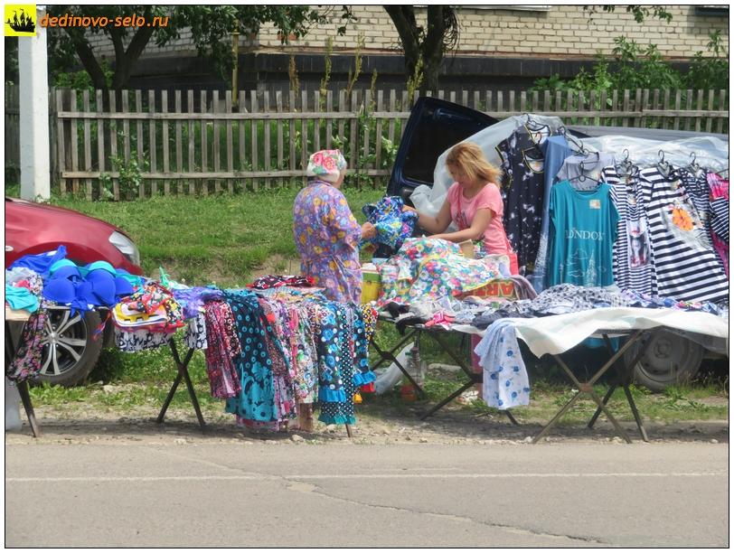 Фото dedinovo-selo.ru_TradeInTheMarketplace_00197.jpg