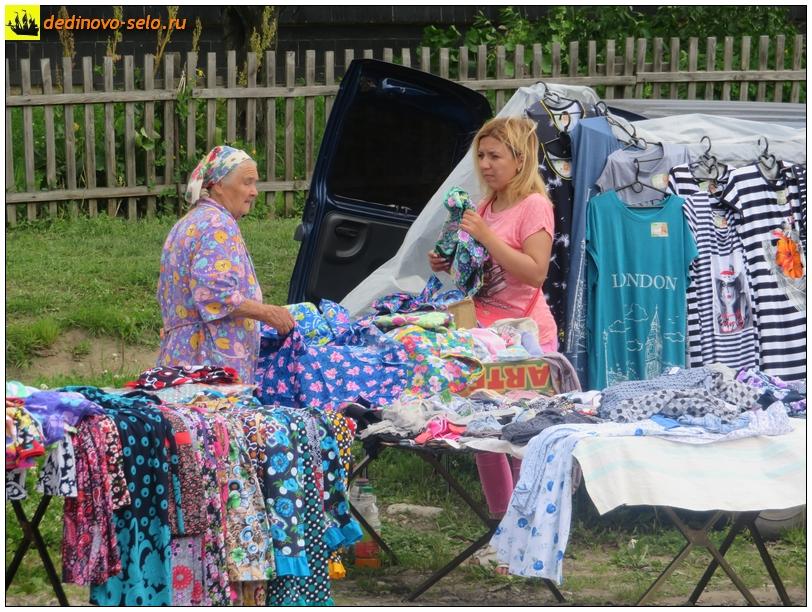 Фото dedinovo-selo.ru_TradeInTheMarketplace_00201.jpg