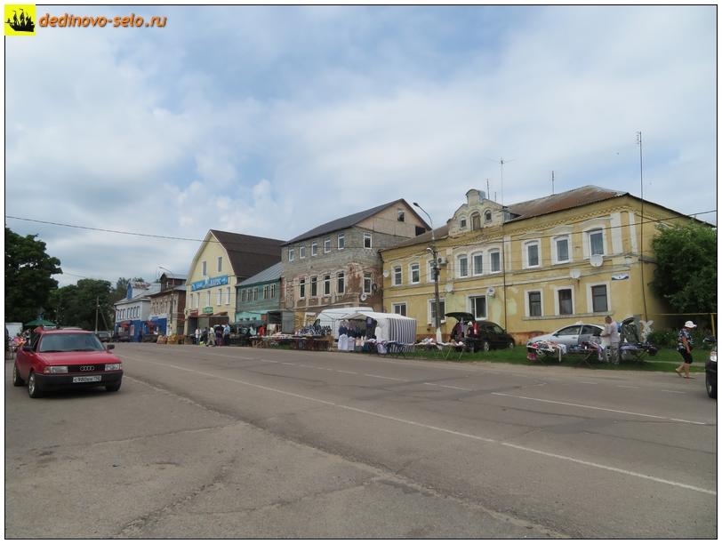 Фото dedinovo-selo.ru_TradeInTheMarketplace_00202.jpg