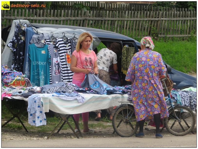 Фото dedinovo-selo.ru_TradeInTheMarketplace_00203.jpg