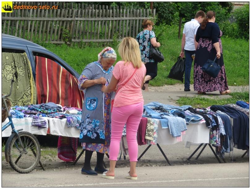 Фото dedinovo-selo.ru_TradeInTheMarketplace_00204.jpg
