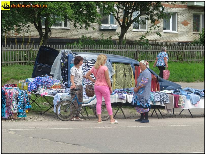 Фото dedinovo-selo.ru_TradeInTheMarketplace_00205.jpg