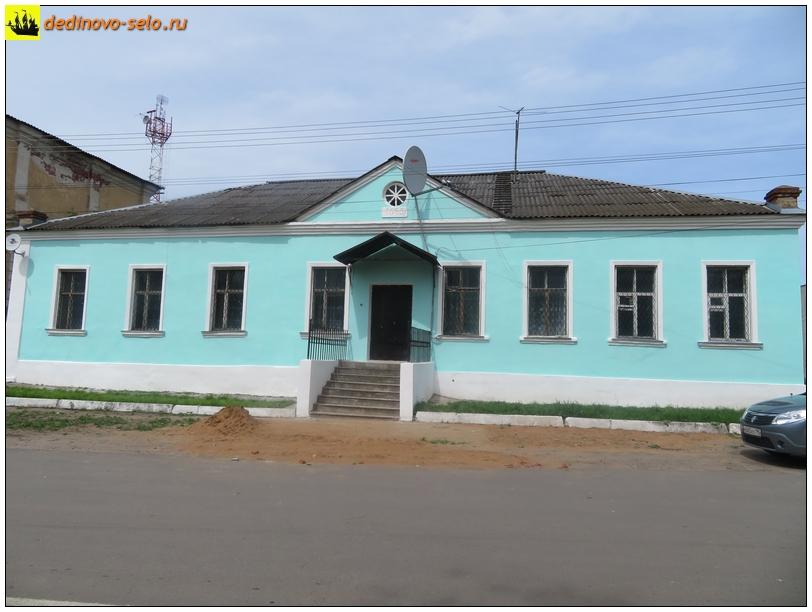 Фото dedinovo-selo.ru_AgrarianCompanyDedinovo_00005.jpg