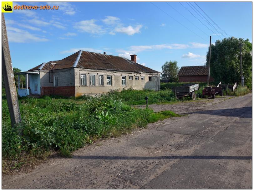 Фото dedinovo-selo.ru_Bathhouse_00001.jpg