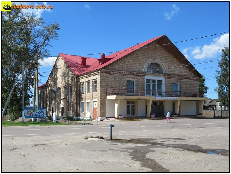 Фото dedinovo-selo.ru_CenterForCultureAndLeisure_00024.jpg