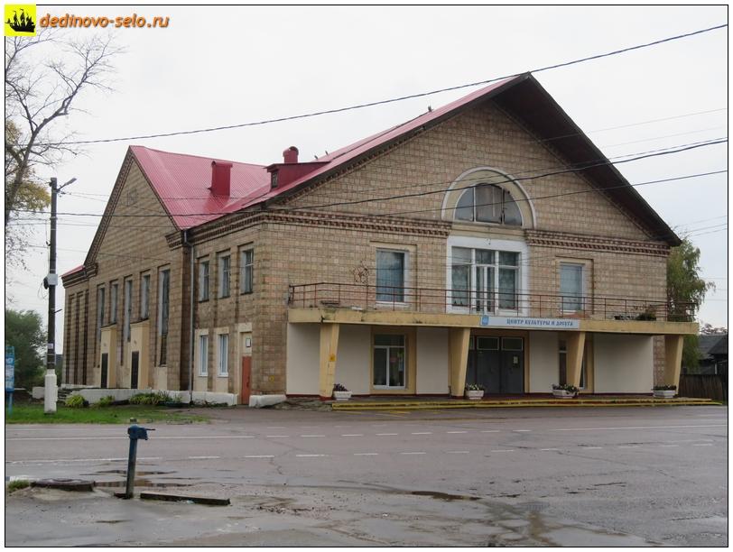 Фото dedinovo-selo.ru_CenterForCultureAndLeisure_00025.jpg