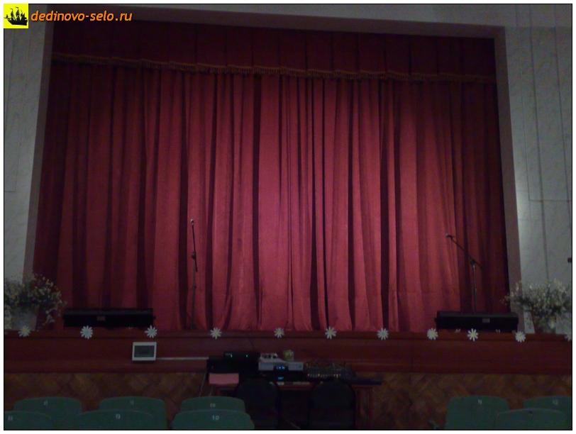 Фото dedinovo-selo.ru_ConcertOnTheDayOfFamilyLoveAndFidelity2011_00002.jpg