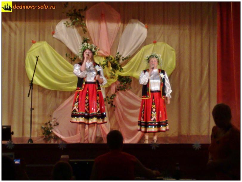 Фото dedinovo-selo.ru_ConcertOnTheDayOfFamilyLoveAndFidelity2011_00006.jpg