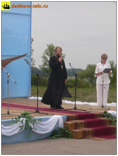 Фото dedinovo-selo.ru_DayOfVillage2007_00009.jpg