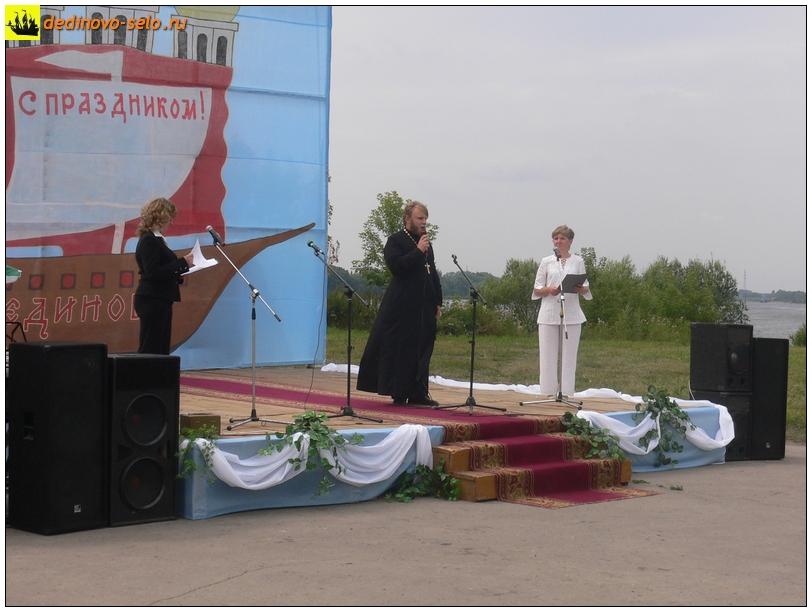 Фото dedinovo-selo.ru_DayOfVillage2007_00010.jpg