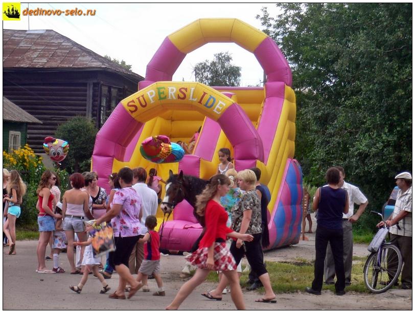 Фото dedinovo-selo.ru_DayOfVillage2008_00001.jpg