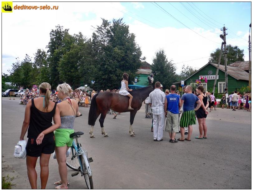 Фото dedinovo-selo.ru_DayOfVillage2008_00002.jpg