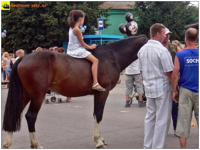 Фото dedinovo-selo.ru_DayOfVillage2008_00003.jpg