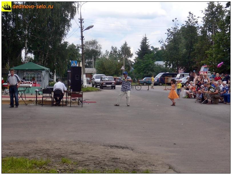 Фото dedinovo-selo.ru_DayOfVillage2008_00004.jpg