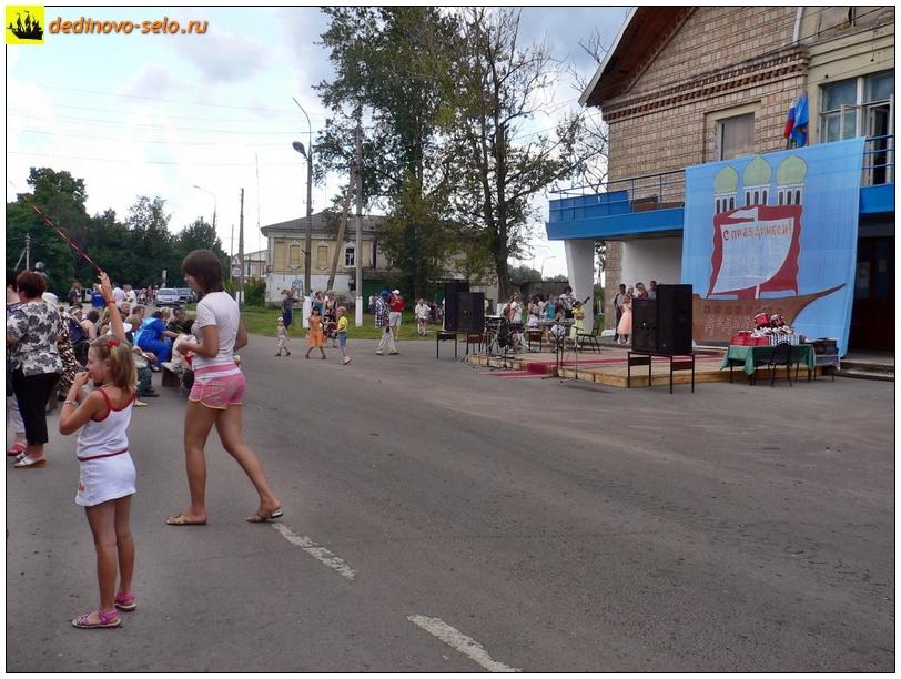Фото dedinovo-selo.ru_DayOfVillage2008_00007.jpg