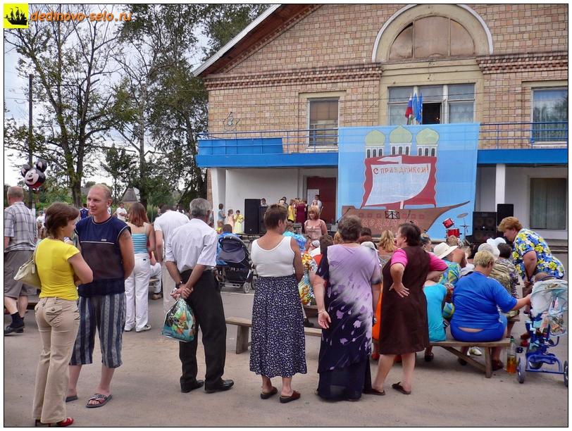 Фото dedinovo-selo.ru_DayOfVillage2008_00008.jpg