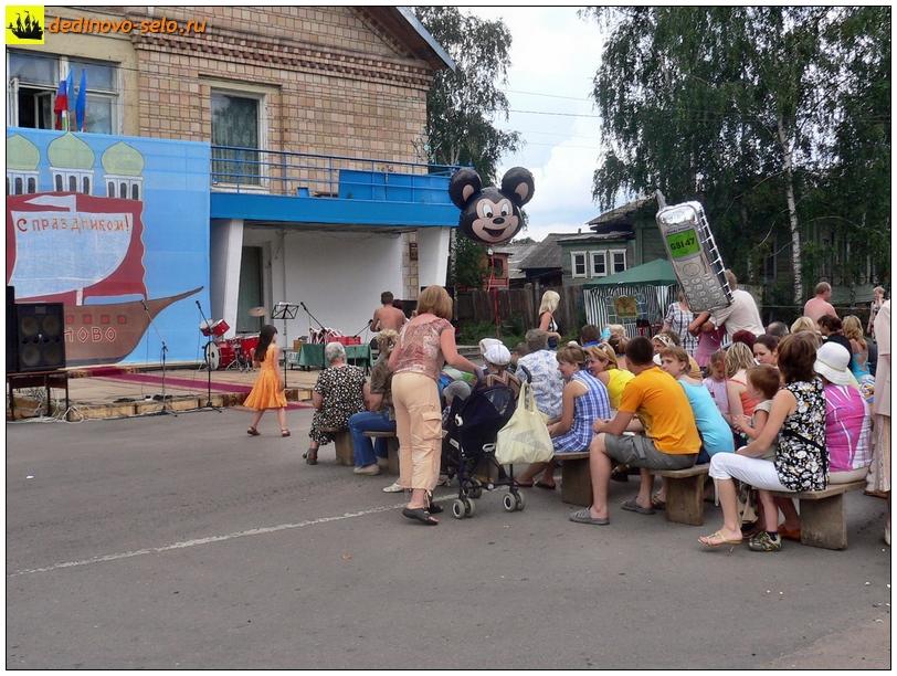 Фото dedinovo-selo.ru_DayOfVillage2008_00010.jpg