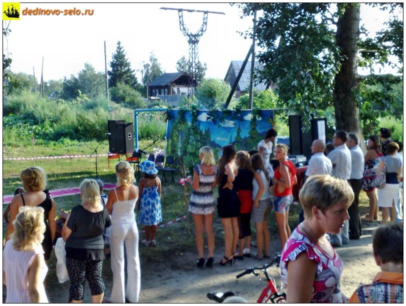 Фото dedinovo-selo.ru_DayOfVillage2011_00009.jpg