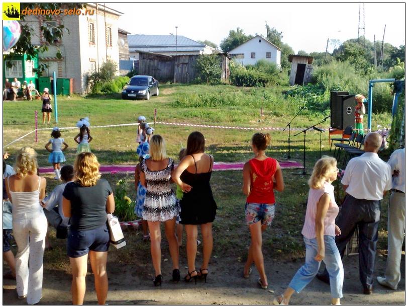 Фото dedinovo-selo.ru_DayOfVillage2011_00010.jpg