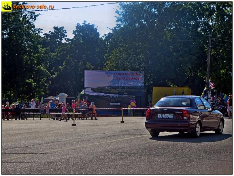 Фото dedinovo-selo.ru_DayOfVillage2014_00001.jpg