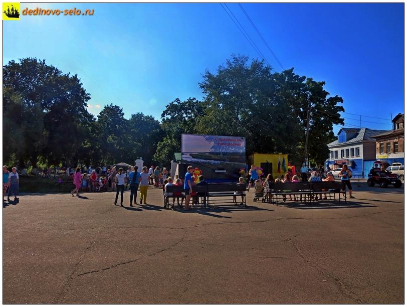 Фото dedinovo-selo.ru_DayOfVillage2014_00005.jpg