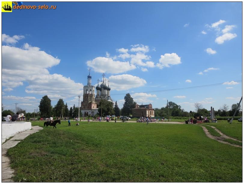 Фото dedinovo-selo.ru_DayOfVillage2015_00010.jpg
