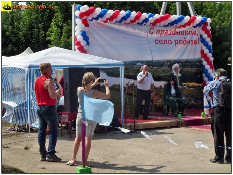 Фото dedinovo-selo.ru_DayOfVillage2016_00041.jpg
