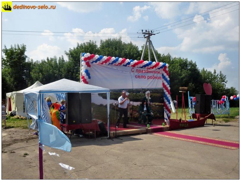 Фото dedinovo-selo.ru_DayOfVillage2016_00046.jpg
