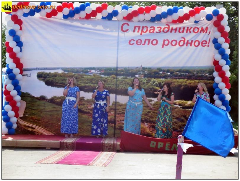 Фото dedinovo-selo.ru_DayOfVillage2016_00115.jpg