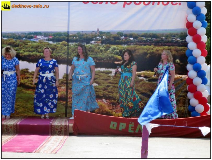 Фото dedinovo-selo.ru_DayOfVillage2016_00117.jpg