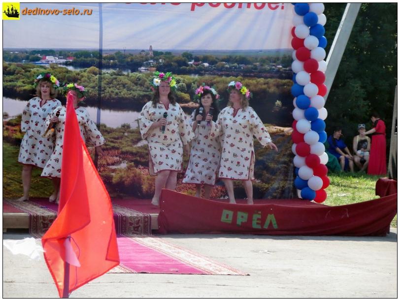 Фото dedinovo-selo.ru_DayOfVillage2016_00181.jpg