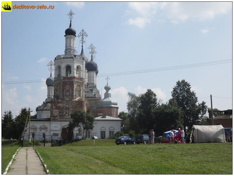 Фото dedinovo-selo.ru_DayOfVillage2016_00299.jpg