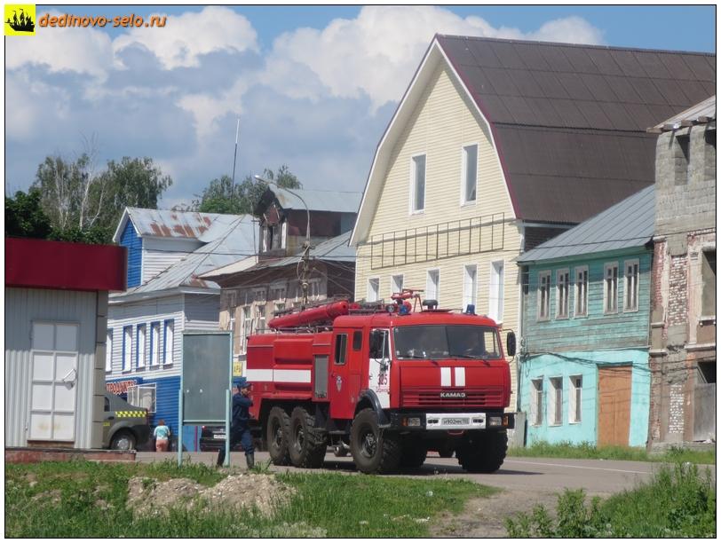 Фото dedinovo-selo.ru_FireDepartment_00001.jpg