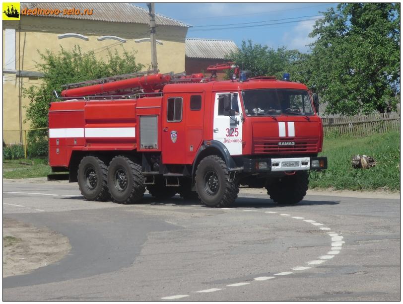 Фото dedinovo-selo.ru_FireDepartment_00002.jpg