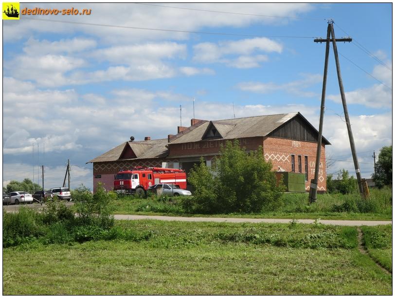 Фото dedinovo-selo.ru_FireStation_00005.jpg