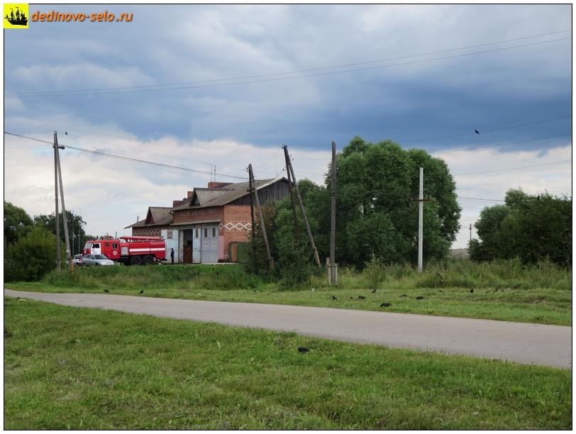 Фото dedinovo-selo.ru_FireStation_00006.jpg