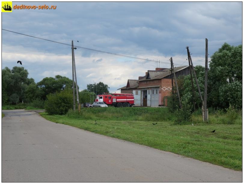 Фото dedinovo-selo.ru_FireStation_00007.jpg