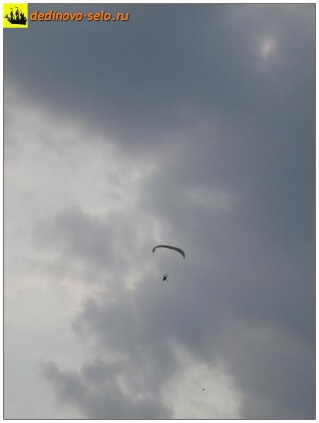 Фото dedinovo-selo.ru_Hang-glider_00005.jpg
