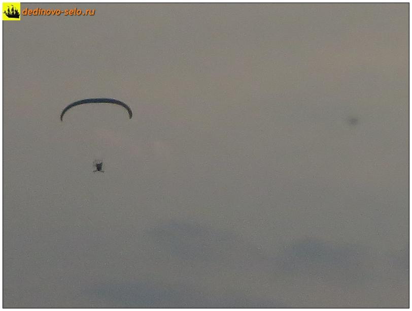 Фото dedinovo-selo.ru_Hang-glider_00010.jpg