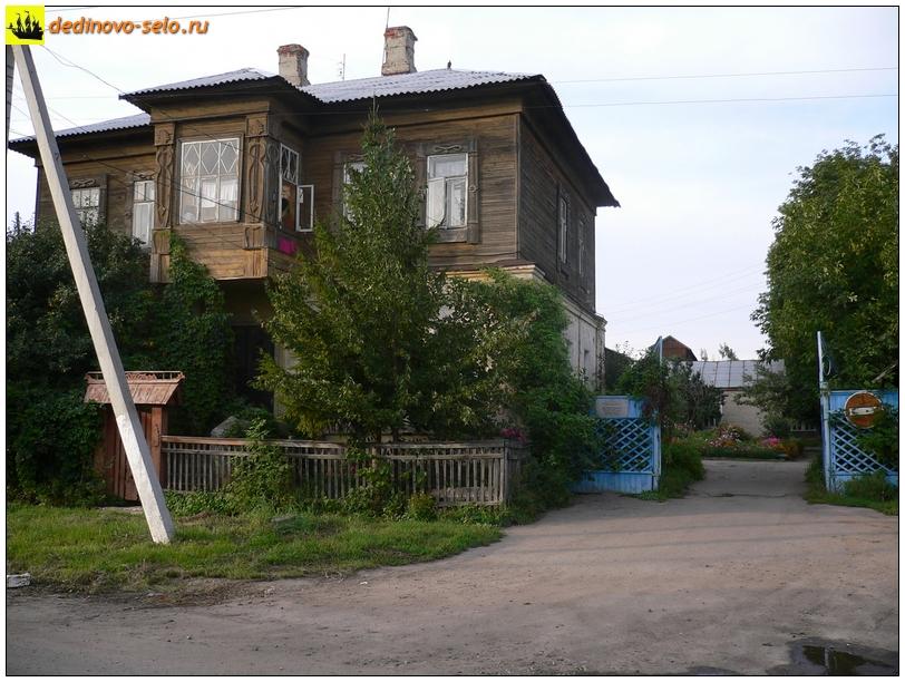 Фото dedinovo-selo.ru_Hospital_00001.jpg